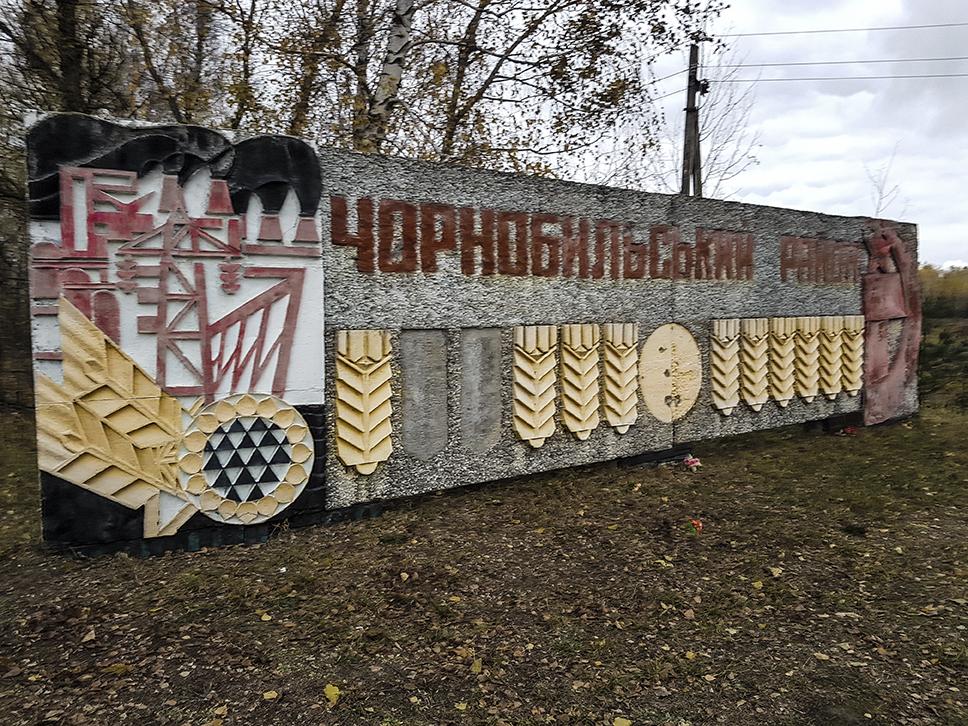 Benvenuti nel dipartimento di Chernobyl. Notare che in passato questa zona era considerata il granaio d'Europa per questo il grano oltre al traliccio che stava a significare la centrale