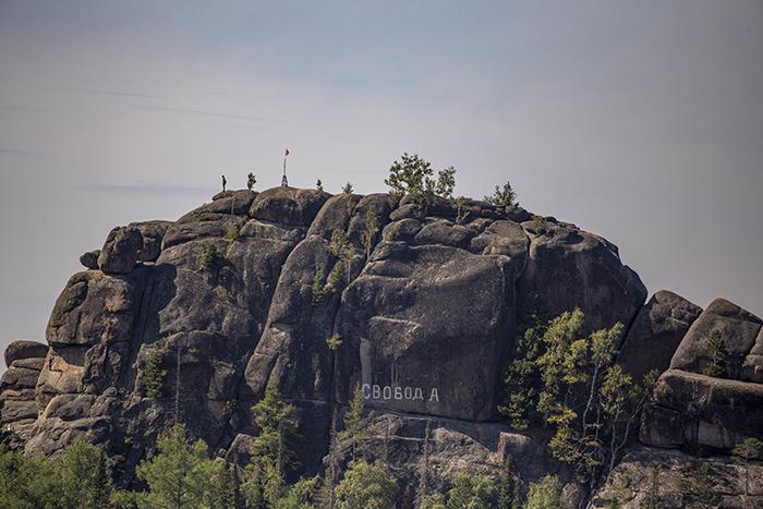 stolby krasnoyarsk pillar